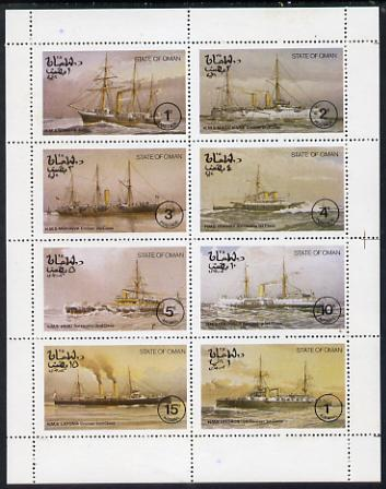 Oman 1977 Royal Navy Ships (HMS Hero, HMS Mohawk, etc) perf set of 8 values (1b to 1R) unmounted mint