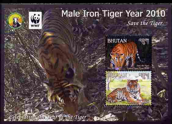 Bhutan 2010 WWF - Year of the Tiger perf sheetlet containing 2 values unmounted mint
