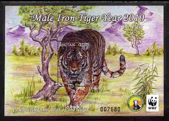 Bhutan 2010 WWF - Year of the Tiger perf s/sheet containing 50 Nu value unmounted mint