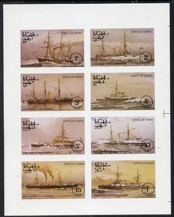 Oman 1977 Royal Navy Ships (HMS Hero, HMS Mohawk, etc) imperf set of 8 values (1b to 1R) unmounted mint