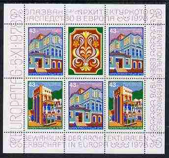 Bulgaria 1978 Stamp Exhibition, Essen opt on European Architectural Heritage set of 2 in sheetlet of 5 unmounted mint, Mi BL 81