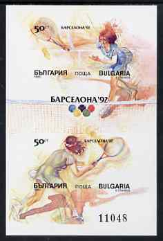Bulgaria 1990 Olympic Games Barcelona (1st Issue) IMPERF m/sheet from limited printing unmounted mint, SG MS 3698