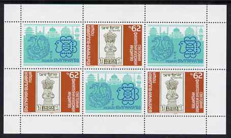 Bulgaria 1989 'India 89'  perf sheetlet of 3 plus 3 labels issued for Bulgaria '89 Stamp Exhibition unmounted mint, Mi BL 195