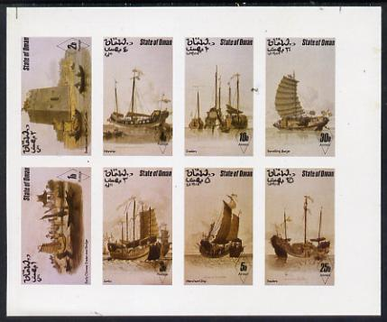 Oman 1977 Oriental Ships imperf set of 8 values (1b to 30b) unmounted mint