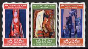 Bulgaria 1979 80th Birth Anniversary of Dechko Uzunov (artist) set of 3 unmounted mint, SG 2800-02
