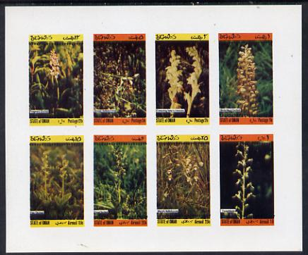 Oman 1973 Orchids (With Scout Emblems) imperf set of 8 values (1b to 1R) unmounted mint