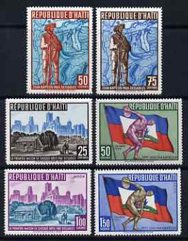 Haiti 1959 3rd Pan-American Games, Chicago set of 6 unmounted mint, SG 649-54