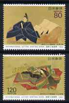 Japan 1993 International Correspondence Week - Picture Scrolls of the 36 Immortal Poets set of 2 unmounted mint, SG 2273-74