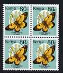 Kenya 1988 Butterfly 80c in booklet pane of 4 unmounted mint, SG 439