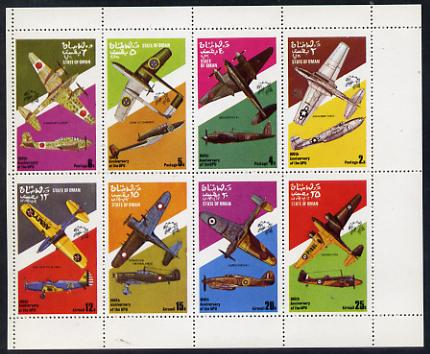 Oman 1974 Military Aircraft (100th Anniversary of Universal Postal Union) perf set of 8 values (2b to 25b) unmounted mint