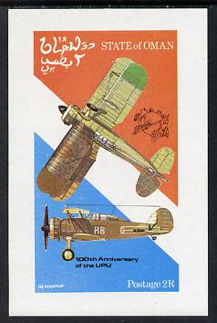 Oman 1974 Military Aircraft (Gladiator) (100th Anniversary of UPU)  imperf souvenir sheet (2R value) unmounted mint