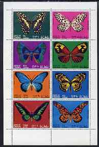 Oman 1970 Butterflies perf set of 8 values (1b to 1R) unmounted mint