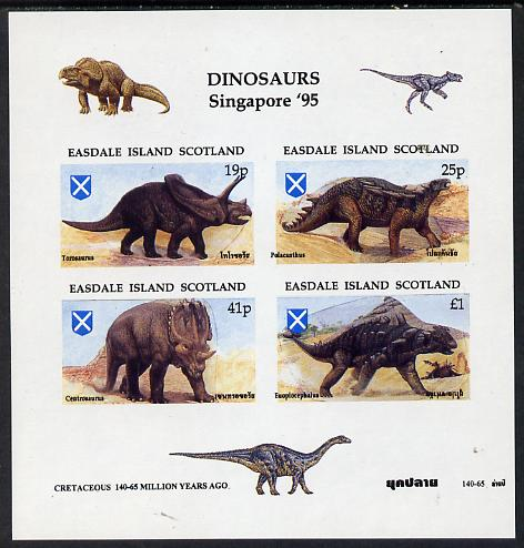 Easdale 1995 'Singapore 95' Stamp Exhibition (Dinosaurs #2 - Cretaceous Period) imperf sheetlet containing set of 4 unmounted mint