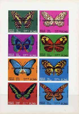 Oman 1970 Butterflies (opt'd European Conservation Year) complete imperf set of 8 values (1b to 1R) unmounted mint