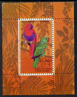 Oman 1970 Parrots perf miniature sheet (2R value) unmounted mint