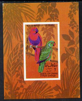 Oman 1970 Parrots imperf miniature sheet (2R value)  unmounted mint
