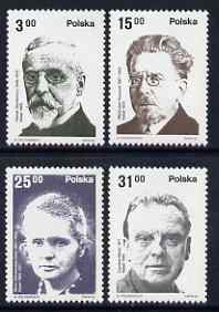 Poland 1982 Nobel PrizeWinners set of 4 (incl Marie Curie) unmounted mint, SG 2811-14