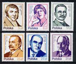 Poland 1982 Celebrities set of 6 unmounted mint, SG 2869-74