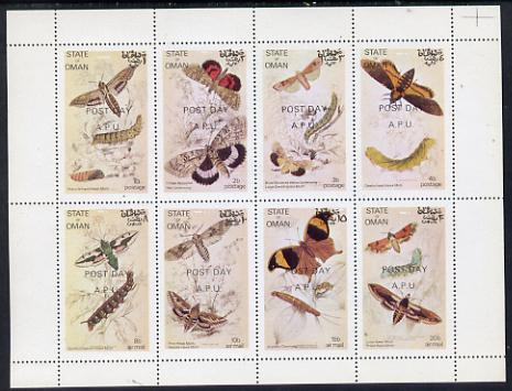 Oman 1972 Butterflies (opt'd Post Day) perf set of 8 values (1b to 20b) unmounted mint