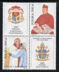 Poland 1992 11th Death Anniversary of Stefan Wyszinski (Primate of Poland) and 1st Anniversary of World Youth Day set of 2 in block of 4 se-tenant with labels unmounted mint, SG 3421-22, stamps on religion, stamps on personalities, stamps on pope, stamps on arms, stamps on heraldry