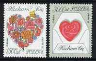 Poland 1993 St Valentine's Day set of 2 unmounted mint, SG 3459-60