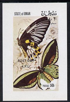 Oman 1972 Butterflies (opt'd Post Day) imperf souvenir sheet (50b value) unmounted mint