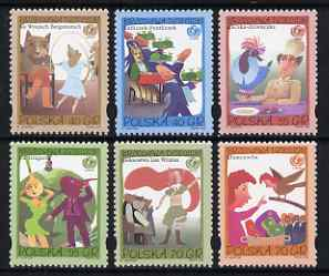 Poland 1996 50th Anniversary of UNICEF - scenes from Fairy Tales by Jan Brzechwa set of 6 unmounted mint, SG 3624-29