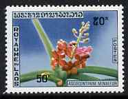 Laos 1971 Ascocentrum miniatur (orchid) 50k from Laotian Orchids set of 8 unmounted mint, SG 322