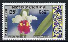 Laos 1971 Brazilian cattleya (orchid) 125k from Laotian Orchids set of 8 unmounted mint, SG 326