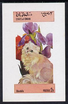 Oman 1973 Cats & Flowers (Chinchilla & Iris) imperf souvenir sheet (2R value) unmounted mint