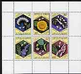 Bulgaria 1987 Flowers perf sheetlet of 6 unmounted mint, SG 3448-53, Mi 3582-87