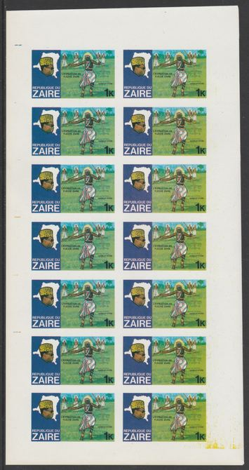 Zaire 1979 River Expedition 1k Ntore Dancer complete imperf sheet of 14, unmounted mint from uncut proof sheet as SG 952