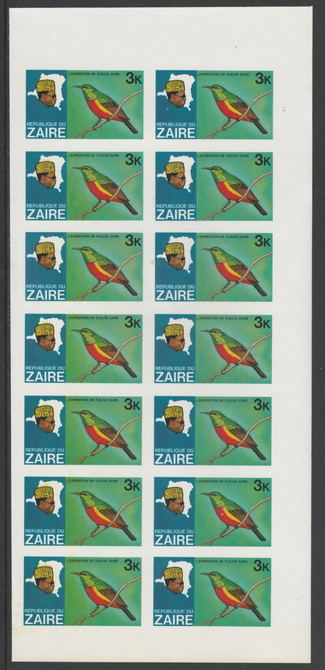 Zaire 1979 River Expedition 3k Sunbird complete imperf sheet of 14, unmounted mint from uncut proof sheet as SG 953