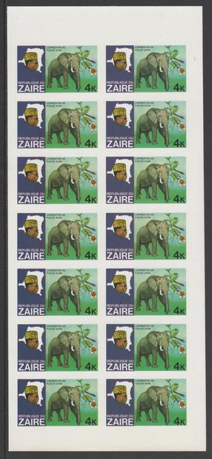 Zaire 1979 River Expedition 4k Elephant complete imperf sheet of 14, unmounted mint from uncut proof sheet as SG 954