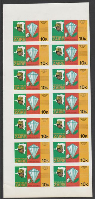 Zaire 1979 River Expedition 10k (Diamond, Cotton Ball & Tobacco Leaf) complete imperf sheet of 14, unmounted mint from uncut proof sheet as SG 955. NOTE - this item has b...