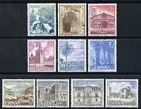 Spain 1966 Tourist Series set of 10 unmounted mint, SG 1786-95