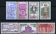 Spain 1971 Holy Year of Compostela (2nd Issue) set of 7 unmounted mint, SG 2105-11