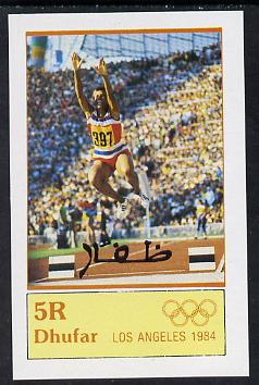 Dhufar 1984 Los Angeles Olympics imperf deluxe sheet (Long Jump 5R value) unmounted mint