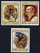 Hungary 1967 50th Anniversary of October Revolution set of 3 unmounted mint, SG 2313-15, stamps on personalities, stamps on lenin