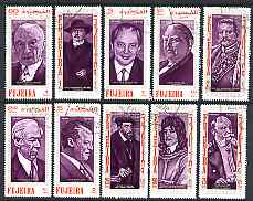 Fujeira 1970 German Personalitites set of 8 fine used, Mi 495-504