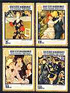 Aden - Quaiti 1967 Paintings by Renoir perf set of 4 unmounted mint, Mi 142-145A, stamps on arts, stamps on renoir, stamps on circus, stamps on dancing, stamps on music
