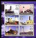 Congo 2004 Lighthouses perf sheetlet containing 6 values each with Rotary Logo, unmounted mint