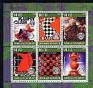 Djibouti 2004 Chess (Featured in Posters) perf sheetlet containing 6 values each with Rotary Logo, unmounted mint