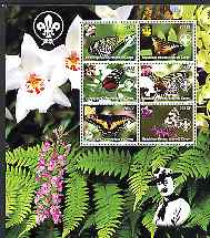 Congo 2004 Butterflies large perf sheet containing 6 values (each with Orchid & Scout Logo), unmounted mint