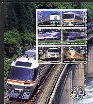 Congo 2004 Modern Trains large perf sheet containing 6 values (each with Rotary Logo), unmounted mint