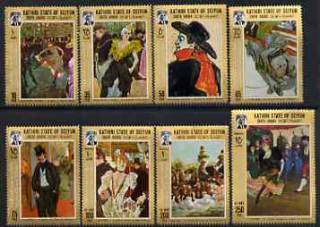Aden - Kathiri 1967 Paintings by T Lautrec perf set of 8 values unmounted mint, Mi 142-149A