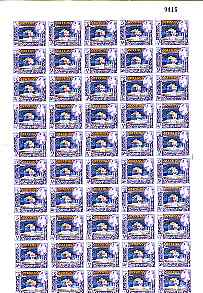 Aden - Kathiri 1966 Tokyo Olympic Games 250f on 5s (Kathiri House) in complete sheet of 50 with full margins unmounted mint, SG 75