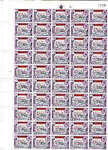 Aden - Qu'aiti 1966 surcharged 50f on 1s (Fisheries) in complete sheet of 50 with full margins unmounted mint, SG 60