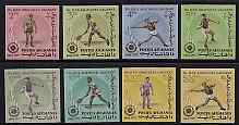 Afghanistan 1963 Sports imperf set of 8 values unmounted mint, Mi 783-90B