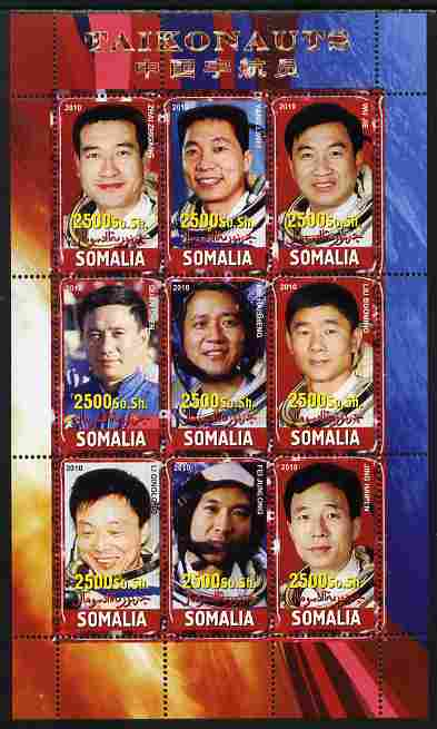 Somalia 2010 Chinese Astronauts (Taikonauts) perf sheetlet containing 9 values unmounted mint